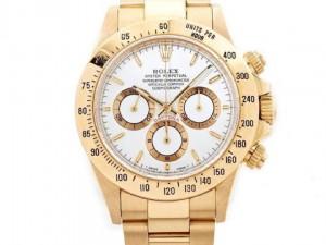 Скупка швейцарских часов. Оценка, продажа, покупка.