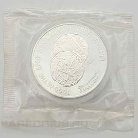 3 рубля 1988 год. Сребреник Владимира. Серебро. Продано