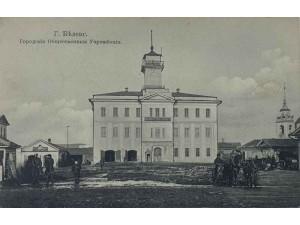 История антикварной открытки.>