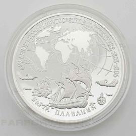 Серебряная монета 3 рубля 1993 года. Карта плавания.