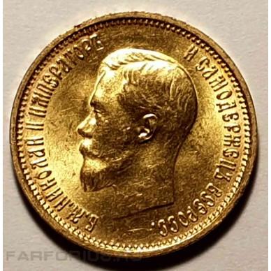 Золотая старинная монета 10 РУБЛЕЙ 1899 г. АГ. Золото. Николай II.