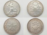 Скупка серебряных монет.