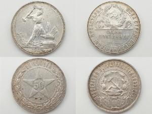 Скупка серебряных монет.>